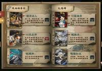 《劍網3:指尖江湖》六小成就獲取技巧,超詳細攻略奉上,新手必備