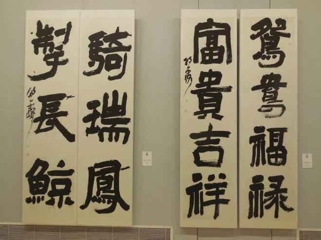 中國當代,書法家中人長得最漂亮的,美女中字寫得最好的