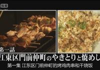 孤獨的美食家菜系的做法?