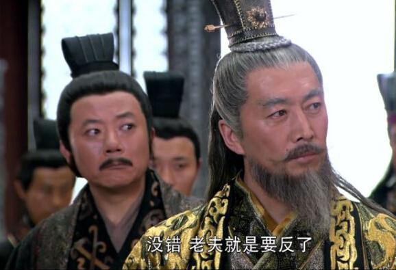 楚喬傳背後的歷史:西魏八柱國與關隴軍事貴族的開創者,宇文泰