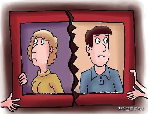 娶一個離過婚的女人什麼感覺