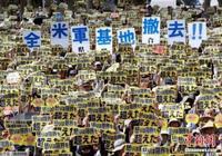 沖繩縣擬停止美軍基地施工 與日本政府對抗升級