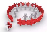 公益慈善組織如何提升自己的公信力
