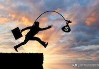 別讓自己敗給自己的貪婪