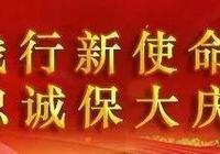 關於檢舉揭發孫毅、姚青、賈俊寶等人惡勢力違法犯罪線索的通告