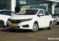 家用1.6L轎車,你認為豐田雷凌與本田鋒範,哪個比較好?該怎樣選擇?