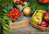 香港越來越多人關注有機食品,你知道什麼是有機食品嗎?