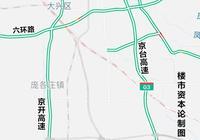京南4城崛起!北京新機場2條42公里高速路通車
