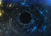 """磁場黑洞,才是傳統""""黑洞""""真正的本質!"""