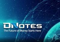 DNotes全球貨幣和數字貨幣的未來