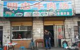 農村大叔鎮上開店賣牛肉湯 一天賣上千碗 兒子說一年能賺輛寶馬車
