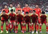 外媒戲談國足:中國有兩種球無敵,誰也打不贏!