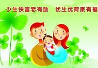 一個家庭沒有生兒子就是斷後嗎?為什麼?