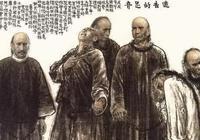戊戌六君子譚嗣同砍頭,身為湖廣總督的老爸為何無動於衷不求情?