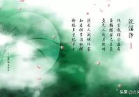 納蘭性德詩詞180首,何事秋風悲畫扇?(下)