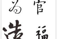 湘江同學會