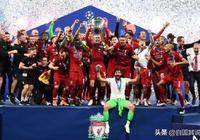 利物浦擊敗托特納姆熱刺獲得冠軍聯賽冠軍