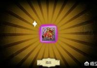 第五人格:愛笑的人運氣不會差!單抽出紫掛,好友連送稀有時裝!對此你怎麼看?