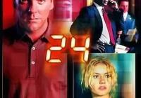 你追過《24小時》這部經典美劇,但你看過唐朝版24小時嗎?