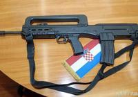 克羅地亞VHS突擊步槍