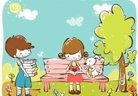 孩子有這四種習慣,家長一定要慣著,長大後準是個人才!