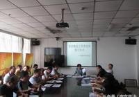 南宮市司法局召開社區矯正安全維穩工作會議