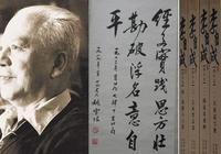 二月河與姚雪垠:歷史小說誰是第一人