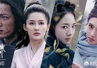 電影《誅仙》,三女:田靈兒、陸雪琪、碧瑤,你覺得張小凡對她們分別是怎樣的感情?