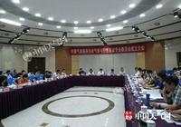 中國氣象服務協會氣候可行性論證專業委員會成立
