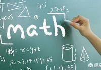 數學常用的數學思想方法有哪些?