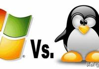 相比 Windows,越來越多人選擇Linux、這是為什麼?