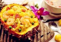 餐廳裡的菠蘿炒飯超級好吃?教你菠蘿炒飯做法,原來這麼簡單