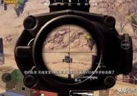 刺激戰場:這武器比AWM實用,98K傷害沒它高,玩家卻經常不想撿!