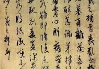 為什麼書法家有書聖、草聖,而沒有篆聖隸聖、楷聖行聖?