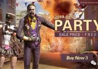 《明日之後》網友晒出國外小丑時裝,玩家被感染,價格是亮點!