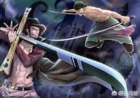 如果在《海賊王》裡用海樓石打造一把刀,給索隆或者鷹眼,他們會不會不怕絕大部分能力者?