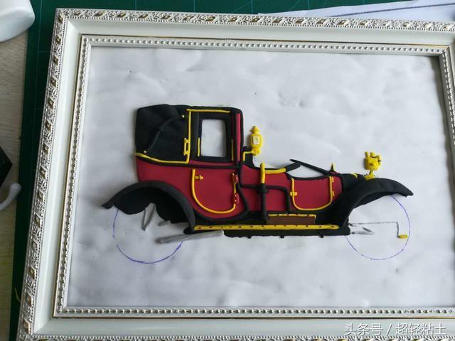 超輕粘土掛畫作品——老爺車
