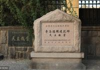 1294年-1720年,天主教在中國都幹了些什麼