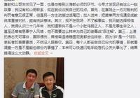 劉越和黎兵上海會面,足球專家們熱議黎兵上港孰是孰非