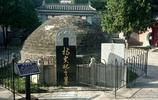 楊貴妃之墓