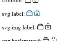 公司LOGO設計一定要用SVG格式