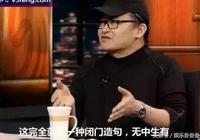 """如何看待明星遭""""打臉""""《中國新歌聲》兩個導師上榜,吳亦凡說自己是演技派星爺神回覆?"""