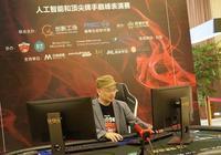 棋葩說:厲害了機器老鐵 和AI玩麻將如何?