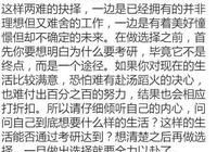 關於辭職考研的10個問題,浙大學長的良心回覆,值得你收藏!