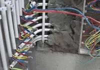 220v4kw的電器用多粗的電線?