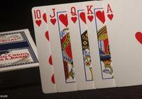 由翻撲克牌遊戲引發的思考