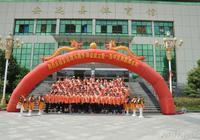 安遠微馬跑步協會成立暨安遠微馬活動一週年慶祝大會紀實