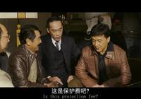 經典黑幫電影,成龍當黑老大,吳彥祖毀容殺馬特,你看過嗎?