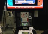 PS4不可思議的幻想鄉或將登陸Switch 為平臺吸引二次元用戶