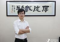 金泰克王江濤:Flash供需失衡是漲價主因